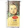 Шоколад Аленка 60 гр Красный Октябрь